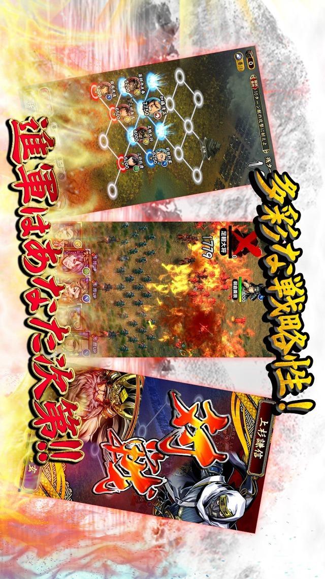 戦魂 -SENTAMA- 【本格戦国シミュレーションRPG】のスクリーンショット_3