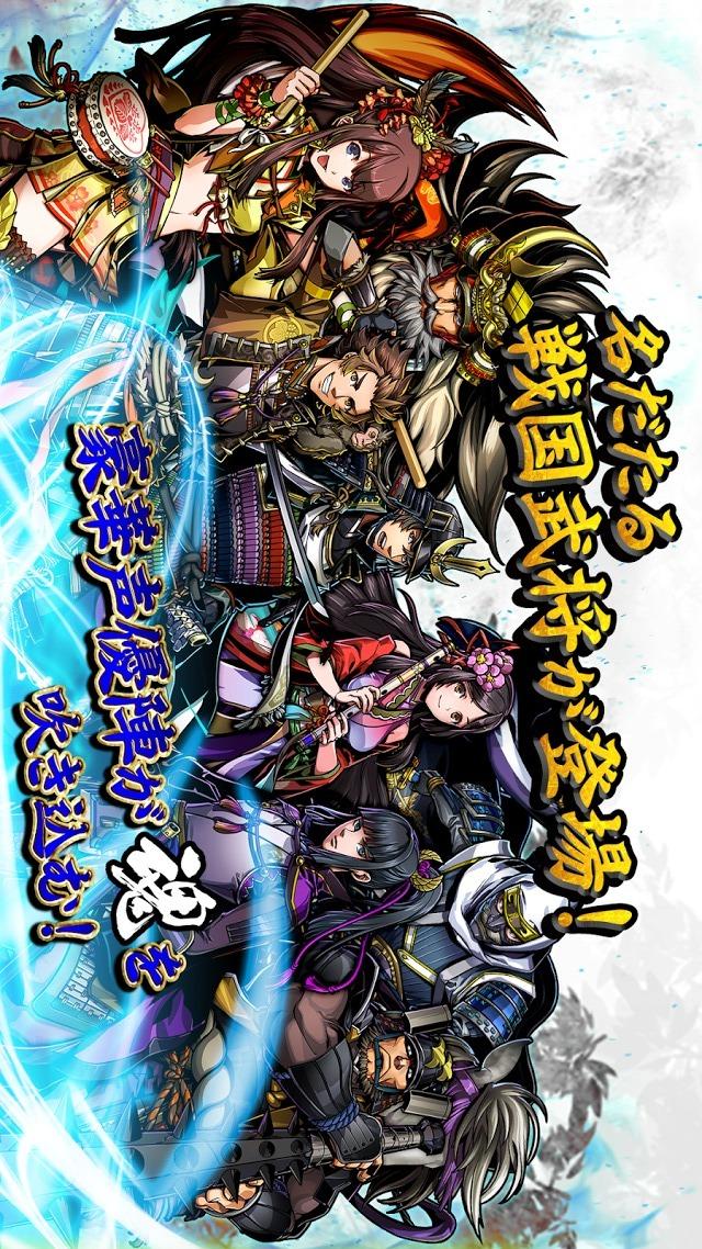 戦魂 -SENTAMA- 【本格戦国シミュレーションRPG】のスクリーンショット_4