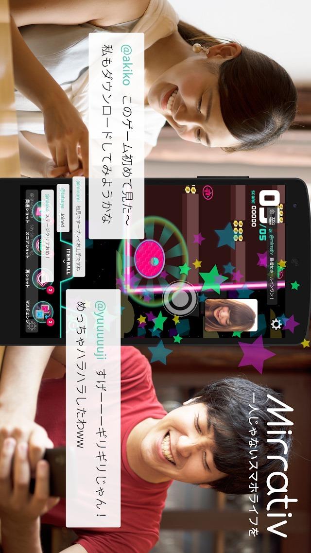 Mirrativ アプリ・ゲーム実況+生放送見ながらチャットのスクリーンショット_1