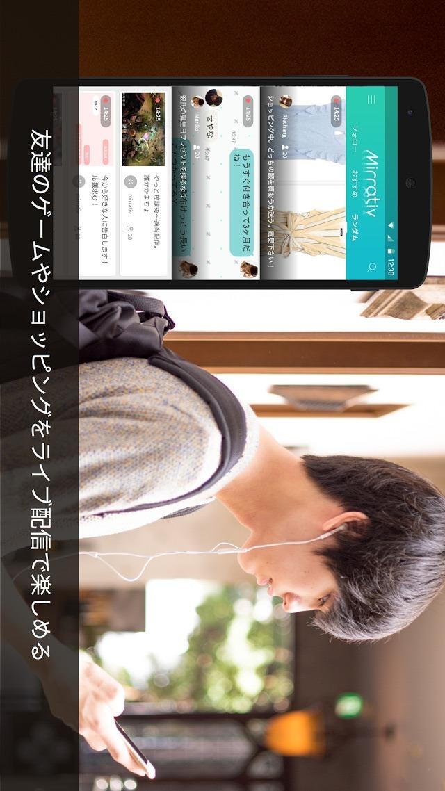 Mirrativ アプリ・ゲーム実況+生放送見ながらチャットのスクリーンショット_3
