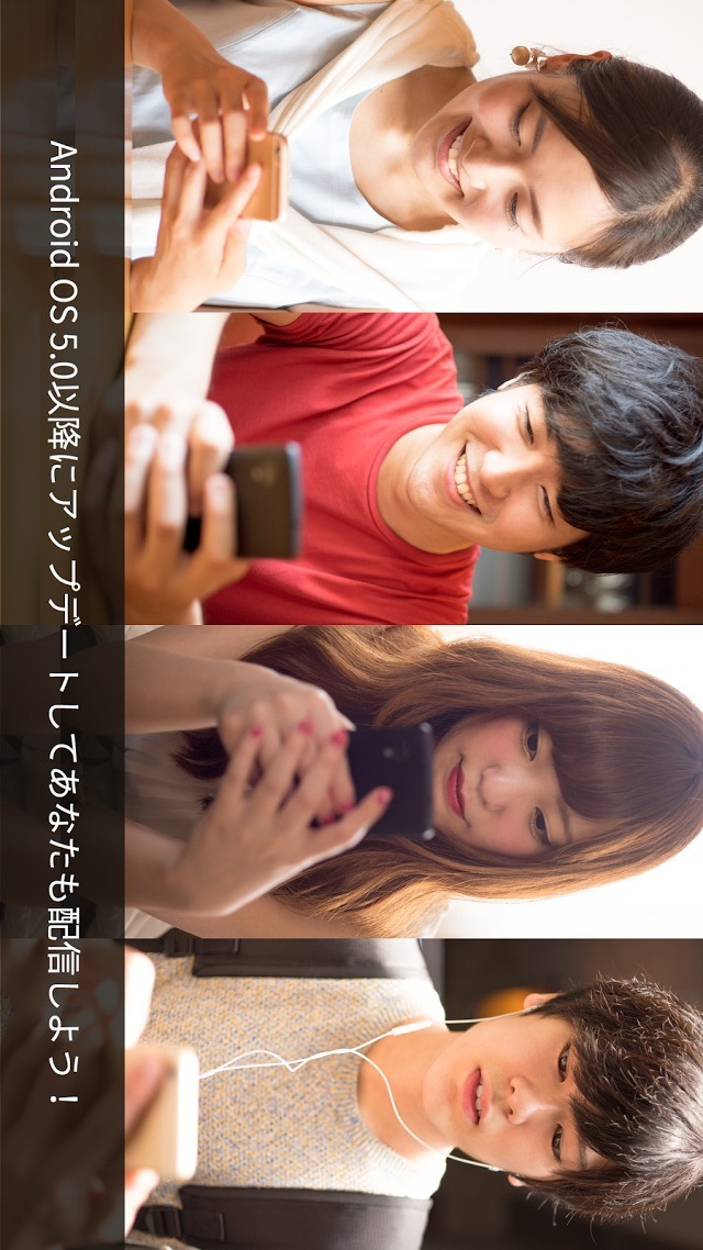Mirrativ アプリ・ゲーム実況+生放送見ながらチャットのスクリーンショット_4