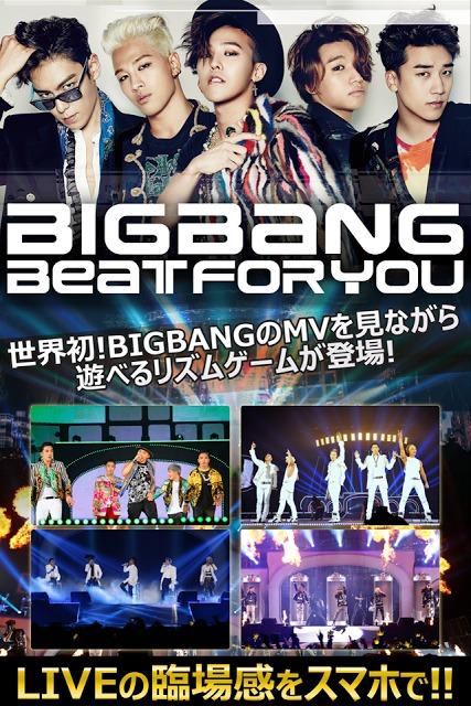 BIGBANG BEAT FOR YOUのスクリーンショット_1