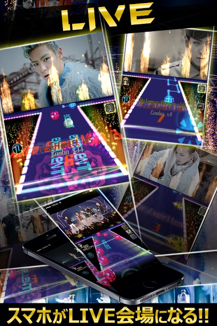 BIGBANG BEAT FOR YOUのスクリーンショット_3