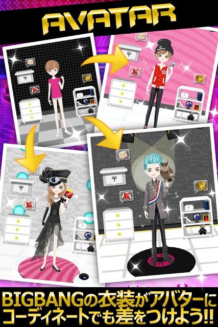 BIGBANG BEAT FOR YOUのスクリーンショット_4