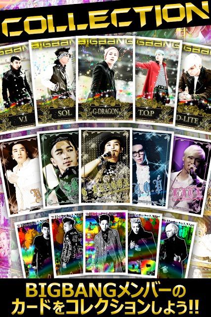 BIGBANG BEAT FOR YOUのスクリーンショット_5