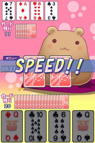 スピード[本格トランプゲーム]のスクリーンショット_5