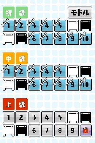 クロスワードのスクリーンショット_2