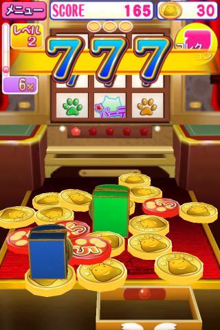 コインパーティー[本格コイン落としゲーム]のスクリーンショット_3