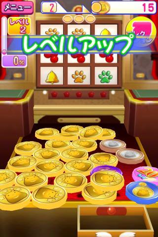 コインパーティー[本格コイン落としゲーム]のスクリーンショット_4