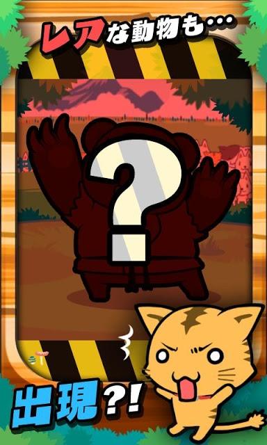 わんにゃんタッチ[かわいい犬猫ゲーム]のスクリーンショット_5