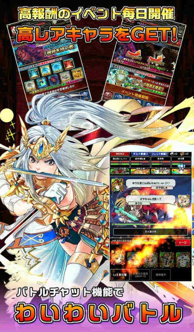 モンスターマスターX 無料オンライン協力 RPG ゲームのスクリーンショット_3