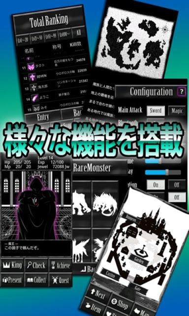 RPG ダークナイトストーリー 【斬新無料】のスクリーンショット_1