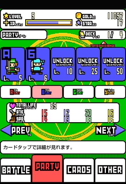 コンボポーカーのスクリーンショット_3