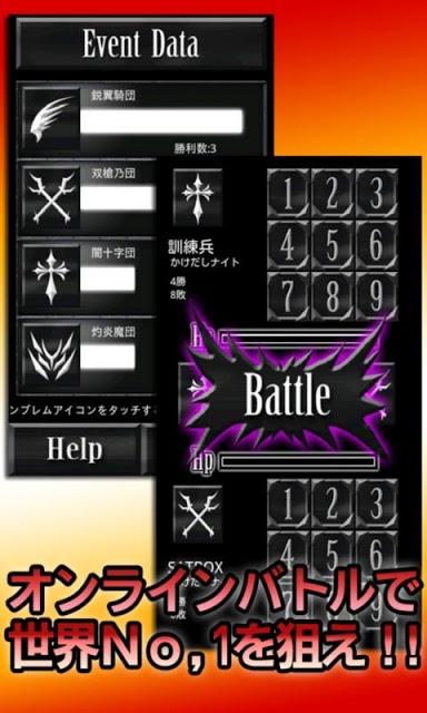RPG ダークナイトストーリー 【斬新無料】のスクリーンショット_2