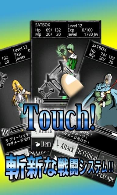 RPG ダークナイトストーリー 【斬新無料】のスクリーンショット_4