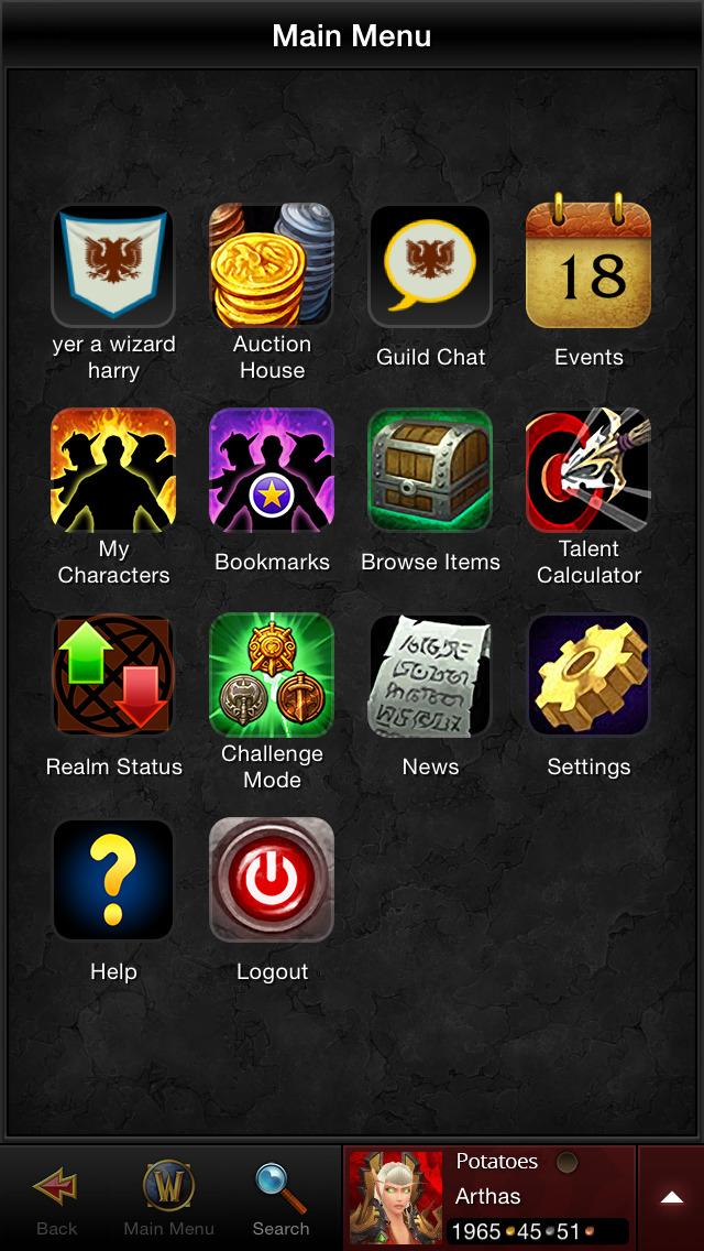 World of Warcraft Mobile Armoryのスクリーンショット_1