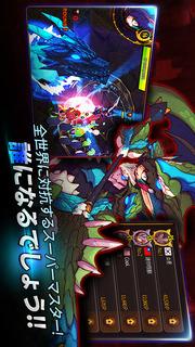 ミニモンマスターズ(Minimon Masters)のスクリーンショット_3