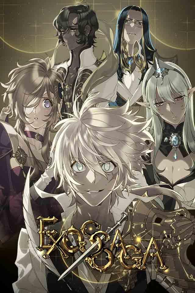 Exos Sagaのスクリーンショット_1