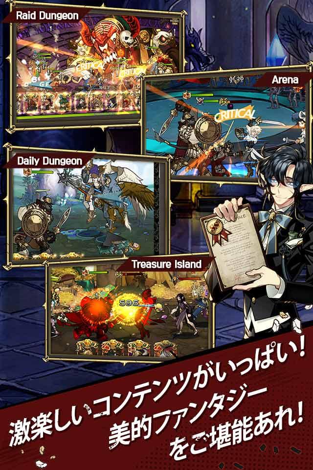 Exos Sagaのスクリーンショット_5