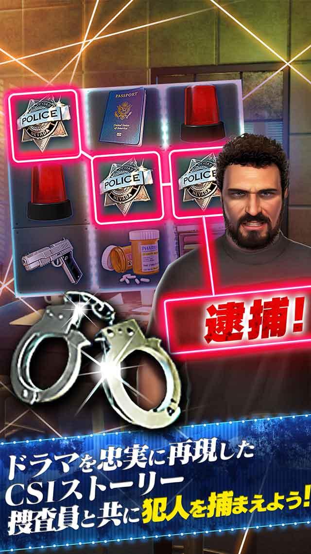 CSI:科学捜査班~Slot~のスクリーンショット_3