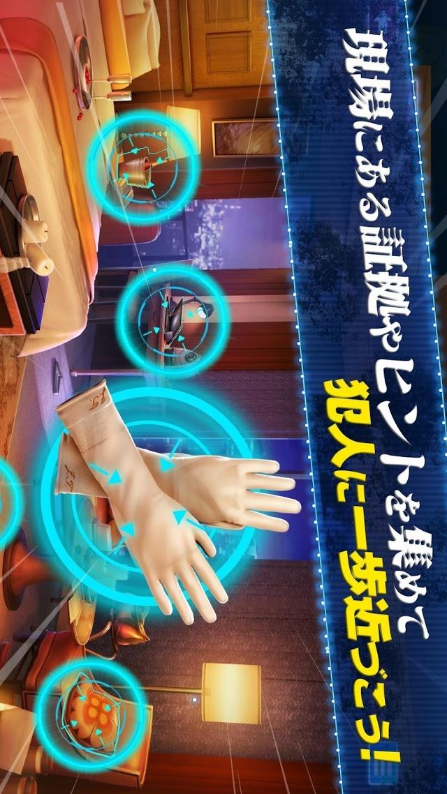 CSI:科学捜査班~Slot~のスクリーンショット_4