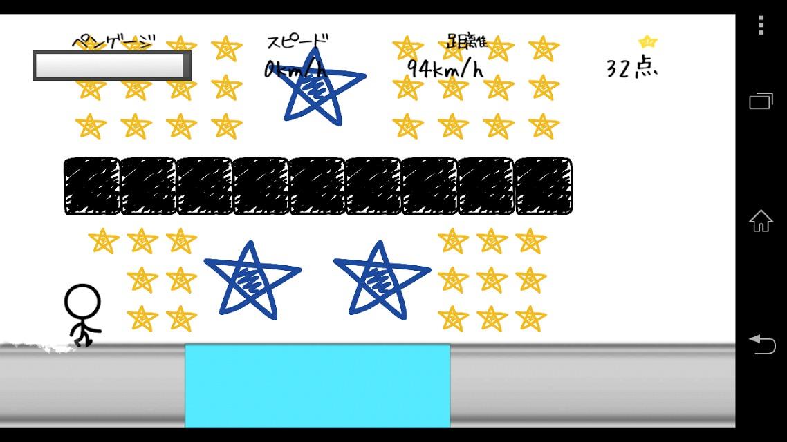新感覚アクション! チョークダッシュのスクリーンショット_5