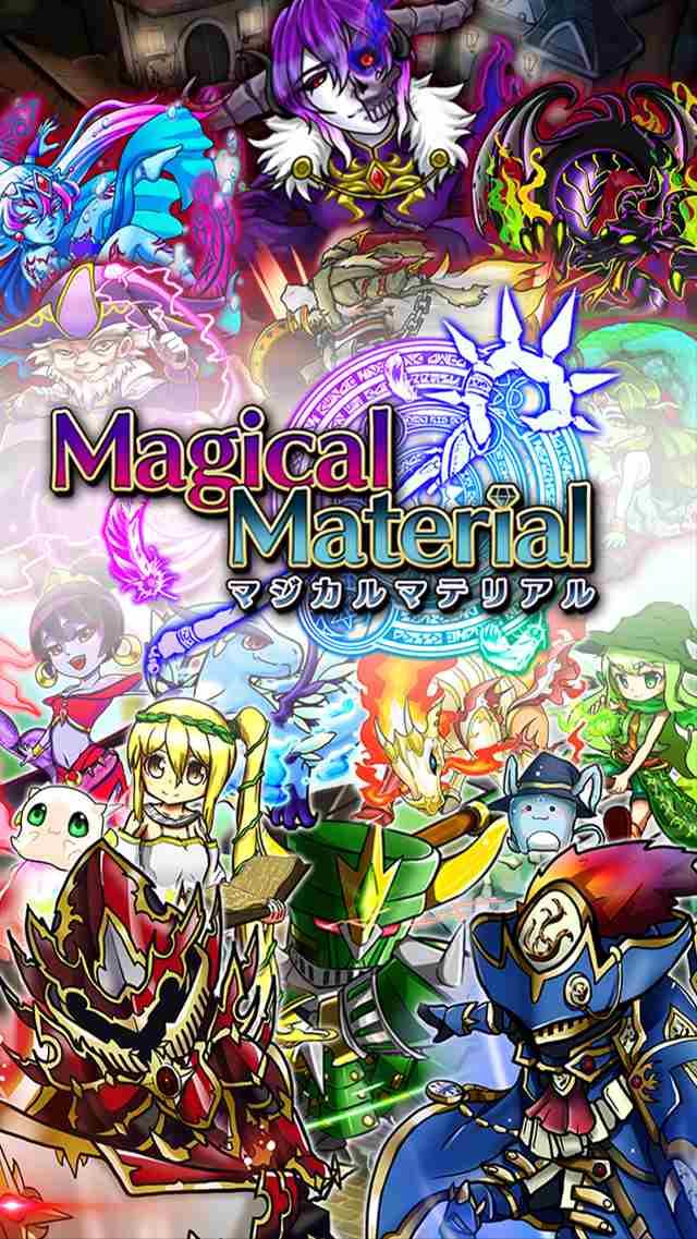 マジカルマテリアル【ビリヤード型アクションRPG】のスクリーンショット_1