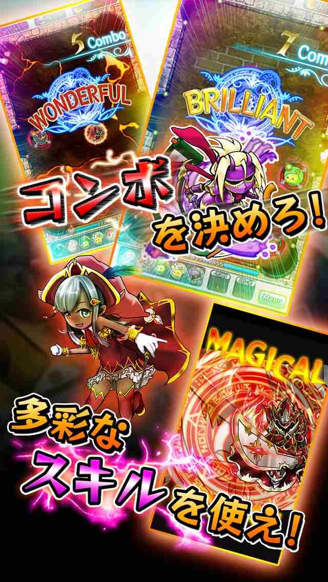 マジカルマテリアル【ビリヤード型アクションRPG】のスクリーンショット_3
