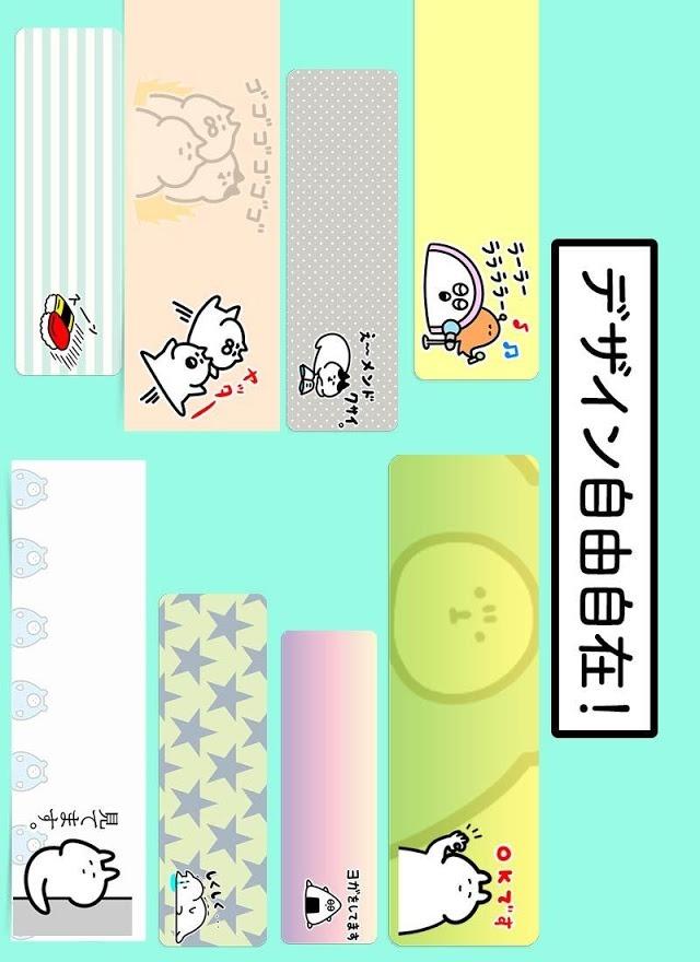 メモ帳ウサギさん無料のスクリーンショット_4