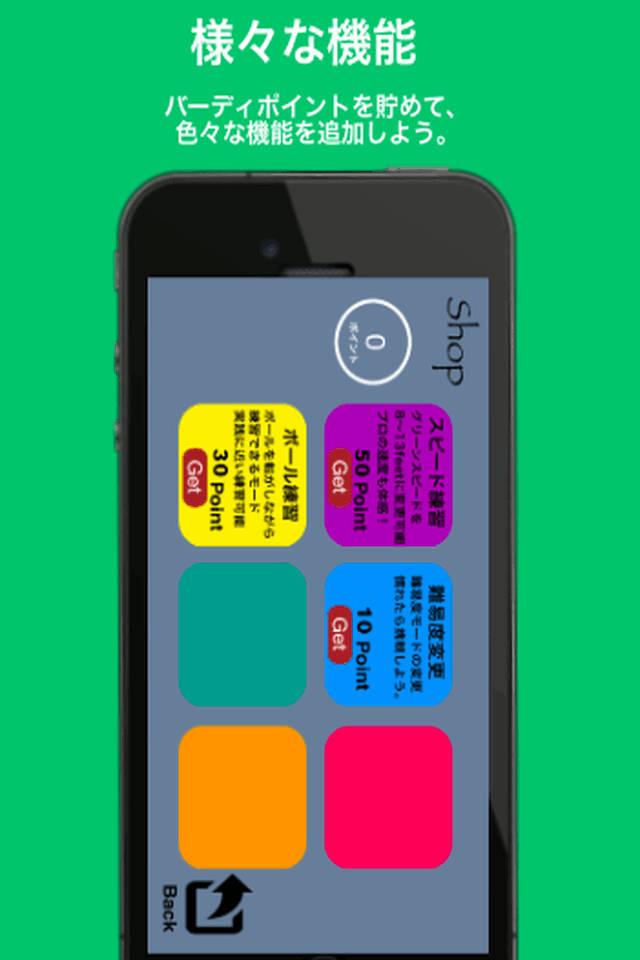 パター練習アプリ【バデコレ】/ パタースイングから距離をシュミレートしゲーム感覚でゴルフ上達のスクリーンショット_3