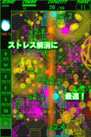 超絶・連打無双!のスクリーンショット_5