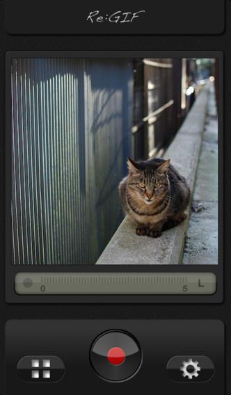 Re:GIFのスクリーンショット_1