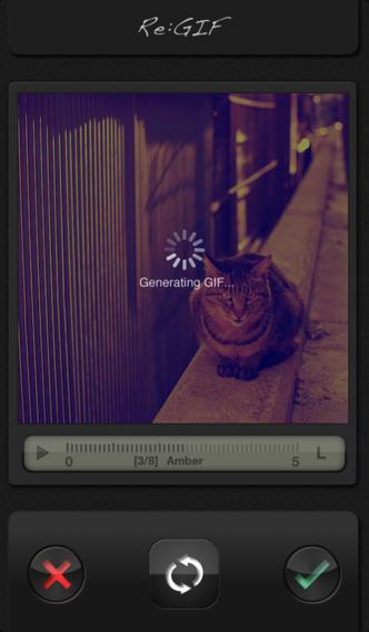 Re:GIFのスクリーンショット_2