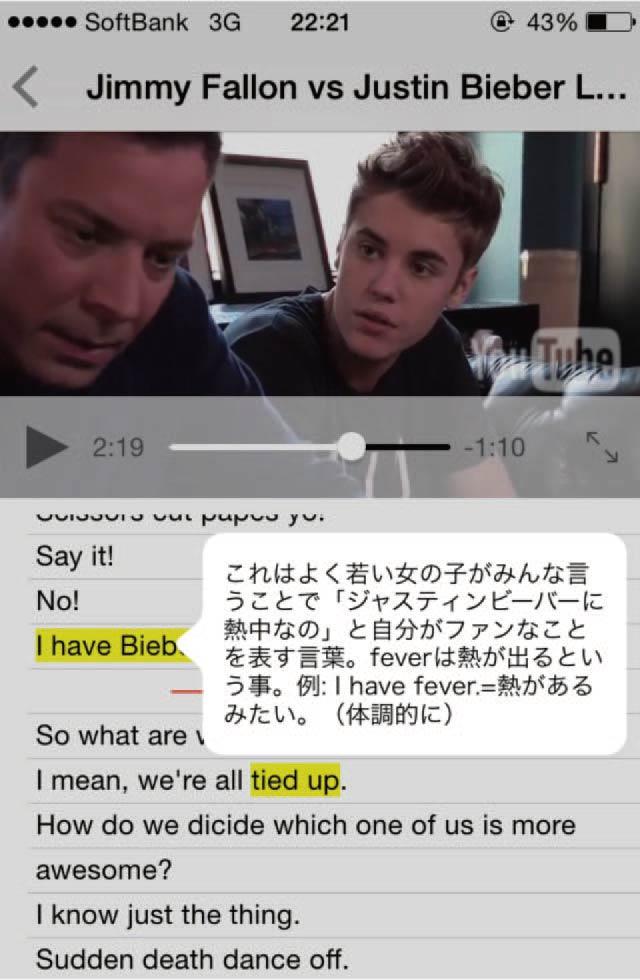 英語は好きで覚える!NextEnglishのスクリーンショット_3