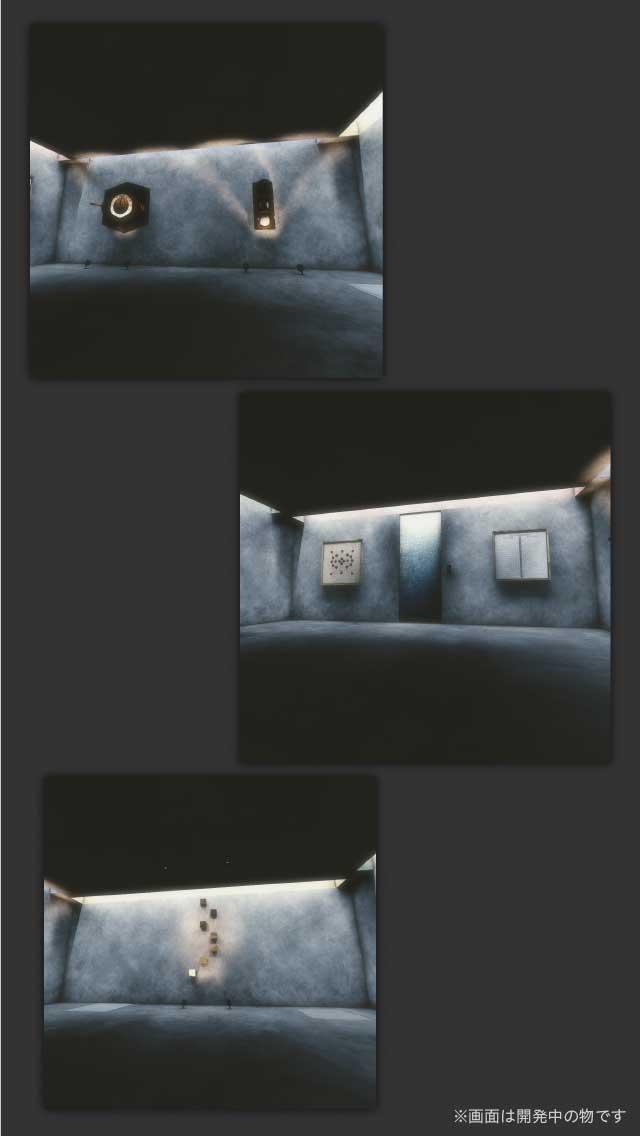 脱出ゲーム:コンクリの部屋のスクリーンショット_2