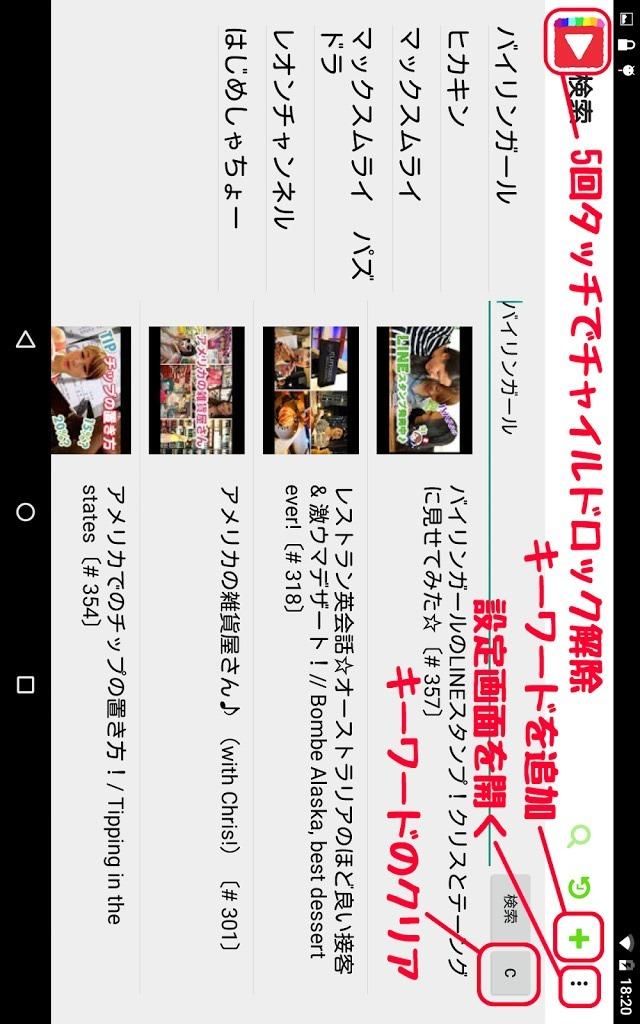 BabyTubaのスクリーンショット_1