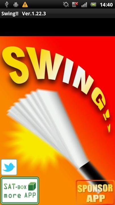 Swing!!のスクリーンショット_1