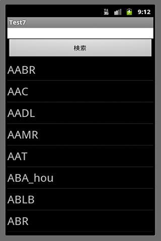 言語聴覚士のための略語検索のスクリーンショット_1