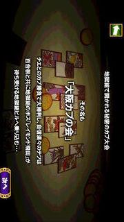 じゃりン子チエちゃんの花札のスクリーンショット_4