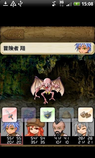 アクターズ・フロムRPGのスクリーンショット_2