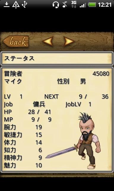 アクターズ・フロムRPGのスクリーンショット_4