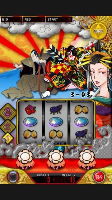 FUJIYAMAのスクリーンショット_2