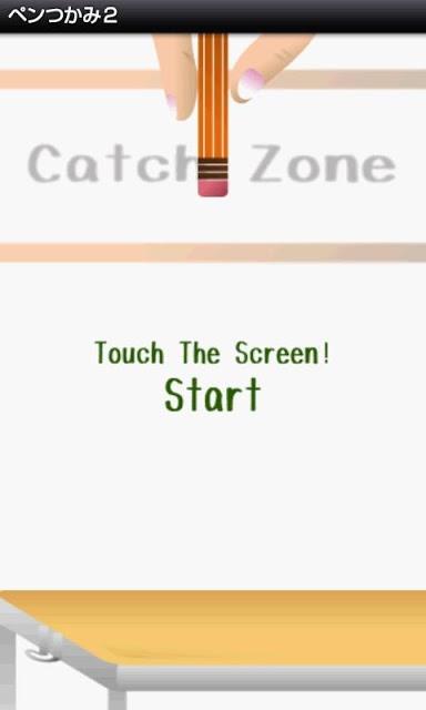ペンつかみ2のスクリーンショット_3