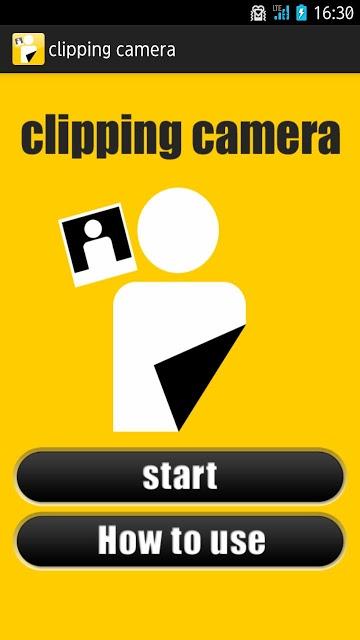 clipping camera(クリッピングカメラ)のスクリーンショット_1