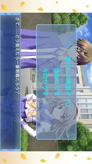 メモリーズオフ6 〜T-wave〜のスクリーンショット_4
