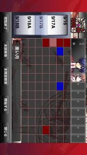11eyes CrossOver -罪と罰と贖いの少女- Freeのスクリーンショット_5