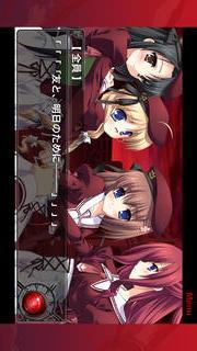 11eyes CrossOver -罪と罰と贖いの少女-のスクリーンショット_1