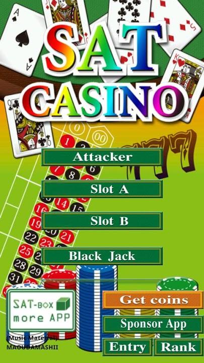 SAT Casinoのスクリーンショット_2