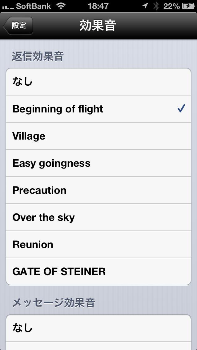 STEINS;GATE Tweetのスクリーンショット_4