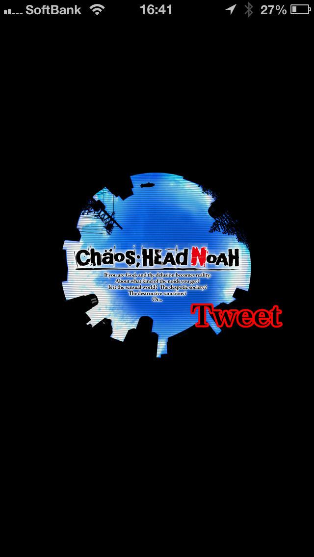 CHAOS;HEAD NOAH Tweetのスクリーンショット_1